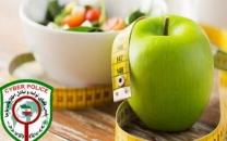 کلاهبرداری از شهروندان در پوشش فروش نرمافزارهای رژیم غذایی