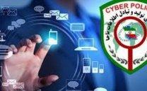 دستگیری عامل تهدید به قتل زن جوان در فضای مجازی