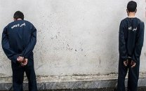 هدیه ولنتاین 100 میلیون تومانی برای دو دختر تهرانی دردسرساز شد
