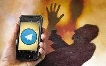 تقاضای رابطه با دختر جوان بعد از کسب تصاویر خصوصی توسط پسر دختر نما