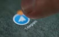 انتشار تصاویر خصوصی زنان و دختران در تلگرام با هدف تفریح