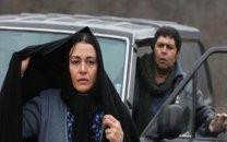 از انتشار غیرقانونی یک فیلم ایرانی در یوتیوب جلوگیری شد