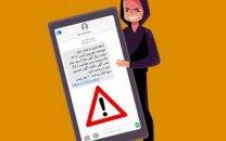 کاربران مراقب پیامکهای جعلی با نام سایتهای واسط باشند