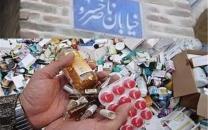 و حالا ناصرخسرو در فضای مجازی/ دلالان در فضای مجازی منبع همه داروها هستند!