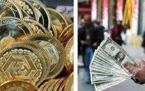 آخرین قیمت طلا، سکه و دلار امروز ۹۹/۰۷/۰۱