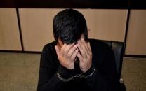 بازداشت کلاهبردار اینترنتی که از سادهلوحی مردم سوءاستفاده میکرد