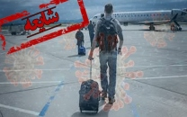 دستگیری عامل انتشار شایعه ورود مسافران کرونایی به کشور