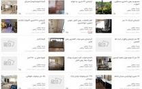 چه کسانی از حذف قیمت مسکن در سایتهای اینترنتی سود میبرند؟