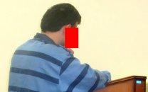 اعتراف مرد تهرانی به کشتن زن ماساژور/ با او در تلگرام آشنا شدم
