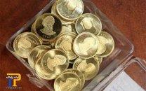 خرید کدام نوع سکه بیشترین سود را دارد؟