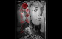 انتقاداتی تند از مهناز افشار/ نوروزبیگی: کارگردان ژاپنی هم از کار با او پشیمان شد