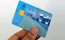 مهلت ثبتنام کارت سوخت تا چه زمانی است؟