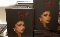 خشم مردم کویت از هدیه دختر صدام به یک زن (+عکس)