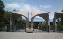 شکایت دانشگاه تهران از گزارش پذیرش دکترا: حذف کنید پس بگیریم