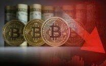 دبیر شورای عالی فضای مجازی: ارز مجازی، پول ملی را از بین میبرد