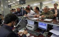 شمارش معکوس برای تغییر شرایط پرداخت سود سپردههای بانکی