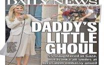 شیطان کوچولوی بابا؛ لقبی که روزنامه آمریکایی به ایوانکا ترامپ داد