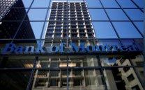 حمله سایبری به دو بانک بزرگ کانادا
