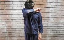 تجاوز به پسر نوجوان توسط شرور محله