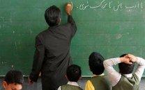 توفان توئیتری در اعتراض به فیشهای حقوقی معلمان