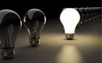 مردم قطعی برق را تا ۳ هفته دیگر تحمل کنند