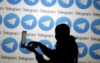 عواقب هک شدن تگرام زن جوان توسط پسرخاله اش