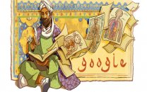 تغییر لوگوی گوگل به مناسبت تولد ابنسینا
