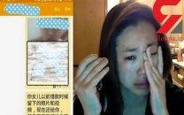ضمانت وام دانشجویی برای دختران با عکس های برهنگی