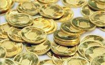 افزایش ۱۱۰.۰۰۰ هزار تومانی قیمت سکه در یک روز/محرم هم فتیله قیمت را پایین نکشید