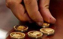 فروش آنلاین طلا تا ۱۰ روز آینده قانونی میشود