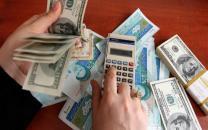 خبر فوری/جهانگیری: به هر کس دلار بخواهد، با نرخ ۴۲۰۰ تومان می دهیم
