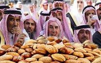 فتوای خنده دار مفتیان عربستان درباره خوردن آجیل در نوروز