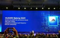 اولین چیپ تجاری 5G توسط هوآوی در MWC 2018 عرضه شد