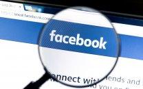 تروجان جدید، هزاران فیس بوکی را به خطر انداخت