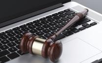 بودجه یک میلیارد دلاری کانادا برای مقابله با جرائم سایبری
