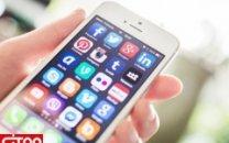 انتقاد رئیس سازمان امنیت آلمان از اثر مخرب شبکههای اجتماعی