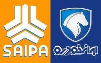 فروش فوری سایپا و ایران خودرو متوقف شد!