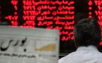 انتشار فهرست 50 شرکت فعال بورس تهران/ همراه اول جزو 5 شرکت نخست طی سه ماه اول امسال