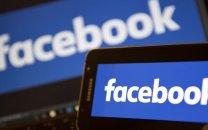 فیسبوک توسط آلمان جریمه شد