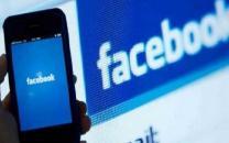 قطع دسترسی کمپانی هگزاگون به یک تریلیون چت کاربران فیسبوک