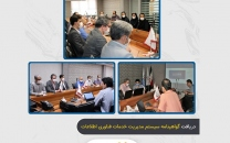 آسیاتک گواهینامه سیستم مدیریت خدمات فناوری اطلاعات ISO 20000-1 دریافت کرد
