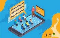 دسترسی مخاطبانِ شبکه «شاد» به محتواها وانیمیشنهای بنیاد ملی بازیهای رایانهای