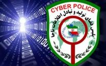 مجرمان سایبری با نصب اسکیمر به دنبال سرقت اطلاعات بانکی هستند