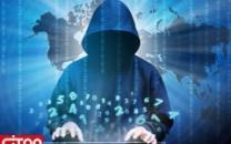 حملات سایبری توسط هکرهای داعش