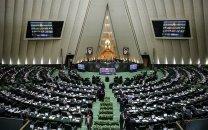 کارت زرد مجلس به «آذری جهرمی»