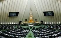 درخواست ۳۵۲ تن از فعالان بخش خصوصی صنعت فاوا برای تشکیل کمیسیون ارتباطات و فناوری اطلاعات در مجلس