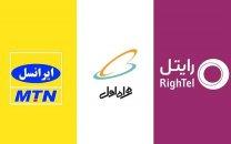 ایرانسل بازنده اجرای طرح ترابردپذیری است