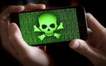 جاسوسی از گوشیهای موبایل با ارسال پیام کوتاه