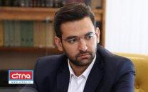 مذاکرهی وزیر ارتباطات با شورای امنیت کشور برای رفع محدودیتهای سایبری