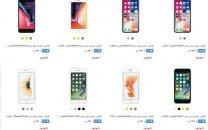 مقابله با شفاف سازی در بازار گوشیهای همراه به سبک فروشگاههای اینترنتی